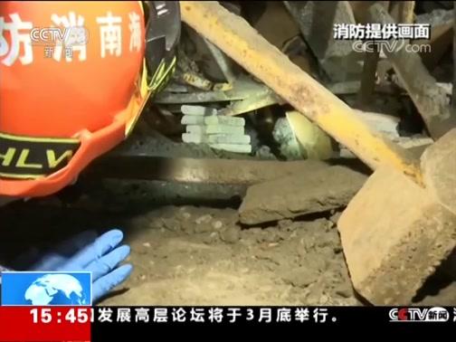 [新闻直播间]海南海口 脚手架坍塌致1人被困 紧急救援