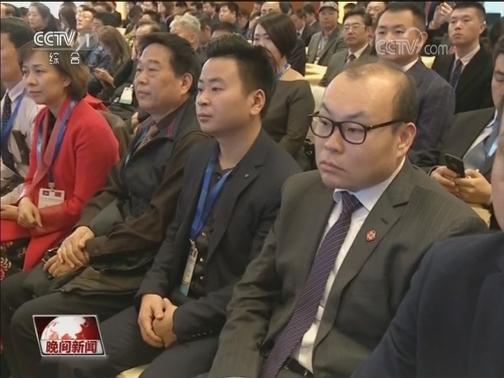 [视频]胡春华出席2019中柬商务与投资论坛开幕式