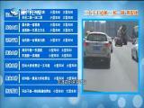 新闻斗阵讲 2019.01.22 - 厦门卫视 00:24:54