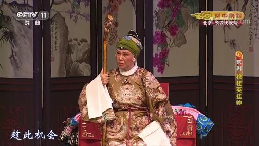 粤剧紫钗记全本 主演:蓋鸣晖 吴美英