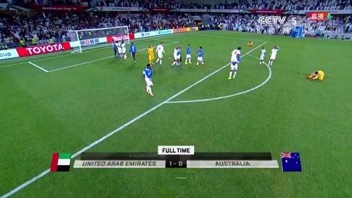 [亚洲杯]1/4决赛:阿联酋VS澳大利亚 完整赛事