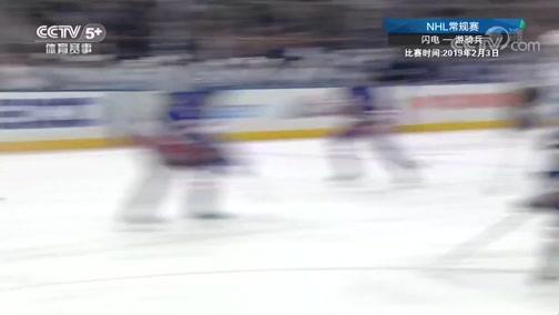 [NHL]常规赛:坦帕湾闪电3-2纽约游骑兵 集锦