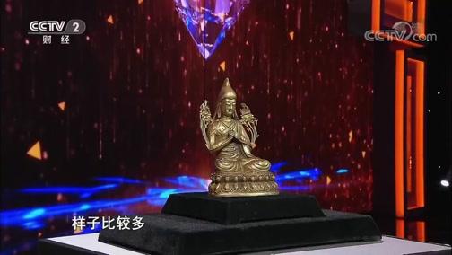 [一槌定音]清代铜鎏金宗喀巴像VS清代铜制佛造像