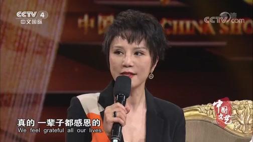 《中国文艺》向经典致敬 本期致敬——中央电视台 春节联欢晚会 00:57:16