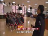 文明点赞:传统民俗闹新春 文明论坛 2019.02.10 - 厦门电视台 00:09:58