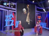 方锦龙:新声含尽古今情 玲听两岸 2019.02.10 - 厦门电视台 00:40:14