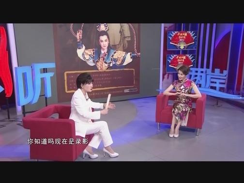 黄香莲——歌仔戏当家小生的荧屏岁月 00:02:59