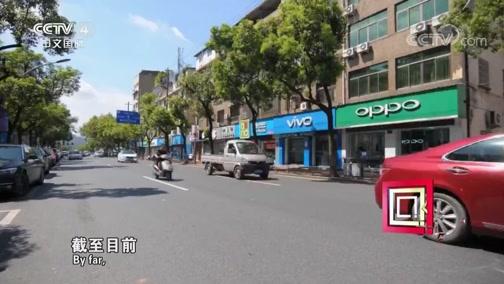 《传奇义乌》(2)义乌上河图 走遍中国 2019.02.13 - 中央电视台 00:25:21