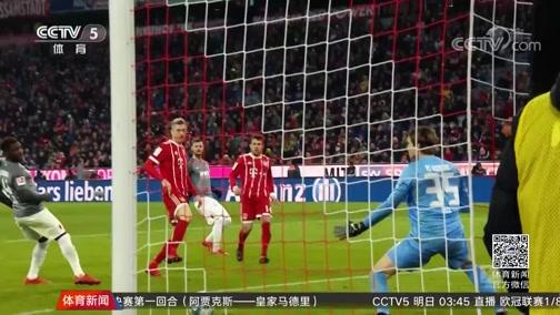 [歐冠]對陣拜仁范戴克將缺陣 利物浦后防存隱患
