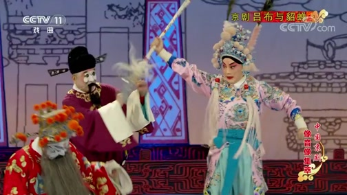 越歌林黛玉 主演:忻雅琴
