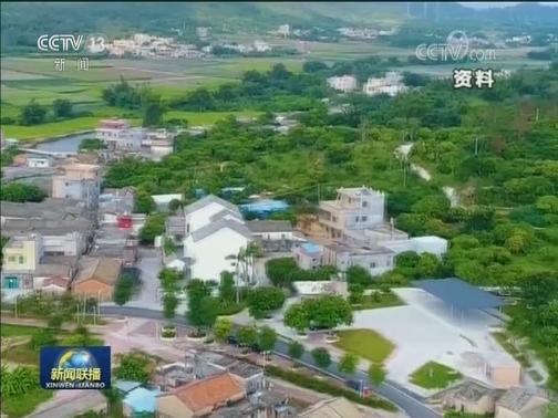[视频]【为了民族复兴·英雄烈士谱】广东省第一位女共产党员——高恬波