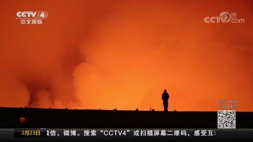 [中国新闻]英小伙探秘活火山 身后岩浆翻滚如炼狱