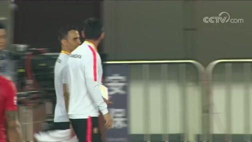 [中超]第1轮:广州恒大VS天津天海 完整赛事