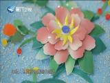 《我是传承人》 闽南通 2019.03.02 - 厦门卫视 00:24:33