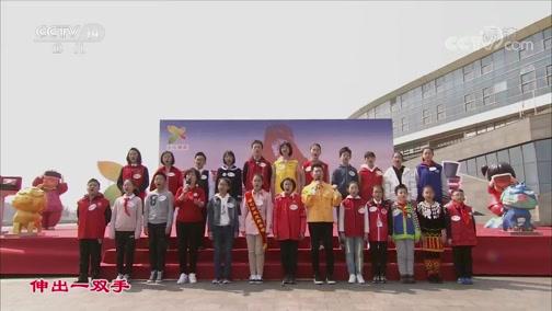 [大手牵小手]歌曲《少年志愿者之歌》 演唱:鞠萍 绿泡泡 22位热心公益好少年