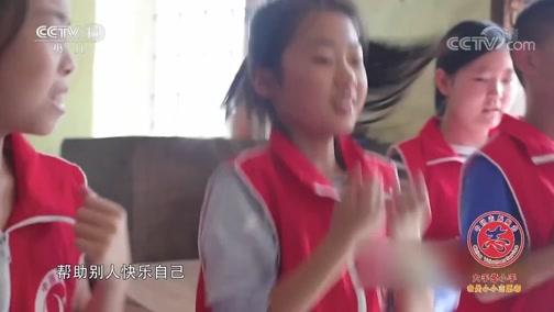 """[大手牵小手]在班级成立""""爱心银行"""" 义务服务390小时——刘雨墨"""