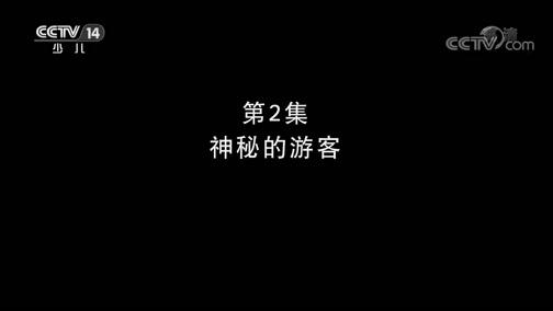 《动画梦工场》 20190311 19:00