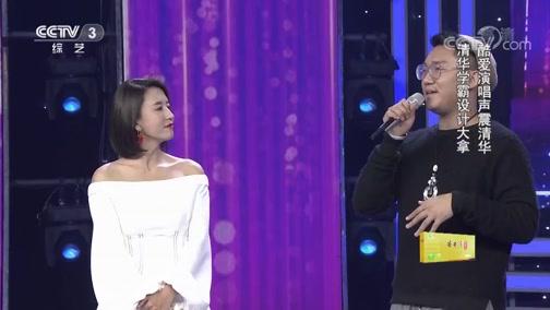 [综艺盛典]江阳演唱《突然好想你》VS周怀宇演唱《听海》 来自清华大学的周怀宇获胜