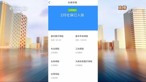 2019年3·15晚会_新闻频道_央视网(cctv.com