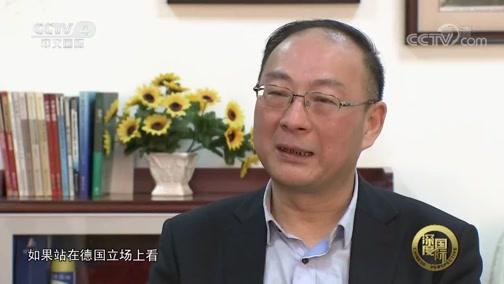 """《深度国际》 20190316 """"北溪-2"""" 斗争与妥协"""