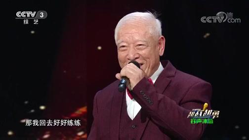 """[越战越勇]""""转圈""""让刘爷爷六十多岁还坐过山车 积极鼓励老年人坚持锻炼"""