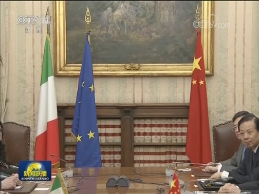 [视频]习近平会见意大利众议长