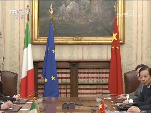 [新闻30分]习近平会见意大利众议长