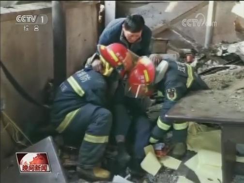 """[视频]王勇赴江苏响水指导天嘉宜公司""""3·21""""特别重大爆炸事故应急救援工作时强调 全力以赴救治伤员 扎实做好善后工作"""