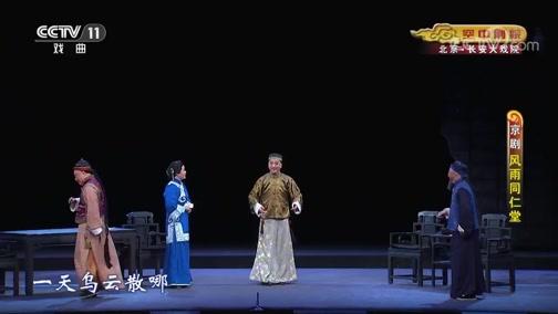 越调掉印全场 主演:孙晓秋 邓磊磊