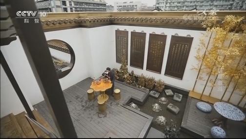 [大家]我国第一幅铜壁画!中国当代铜建筑大师独创熔铜艺术