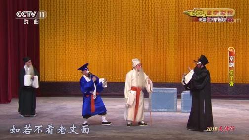 评书光武争霸(第五回) 演播:张振佐(名家书场 20200911)