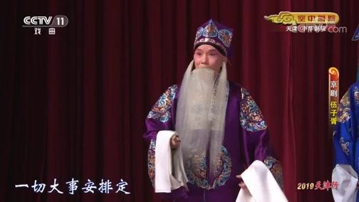 莆仙戏母子惊魂记全本 主演:特新剧团