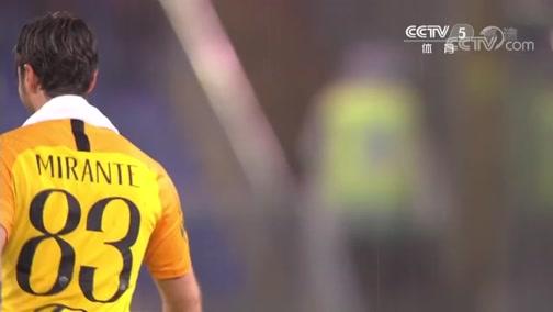[意甲]第32轮:罗马VS乌迪内斯 完整赛事