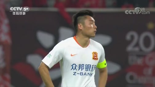 [中超]第5轮:上海上港VS武汉卓尔 完整赛事