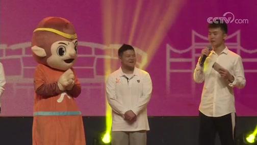 [综合]2019年全国青少年体育冬夏令营(湖南站)启动仪式