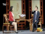 摔出来的祸(上) 名医大讲堂 2019.04.22 - 厦门电视台 00:28:46