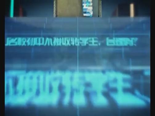 取消四杯赛(精彩言论C) 00:02:27