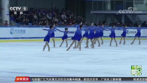 [花滑]二青会花样滑冰开赛 比赛决出四枚金牌(晨报)