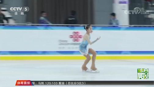 [花滑]二青会花样滑冰比赛决出四枚金牌(晨报)