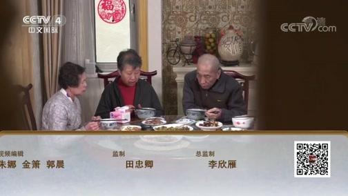 《中华医药》 20190427 中医护航带瘤人生