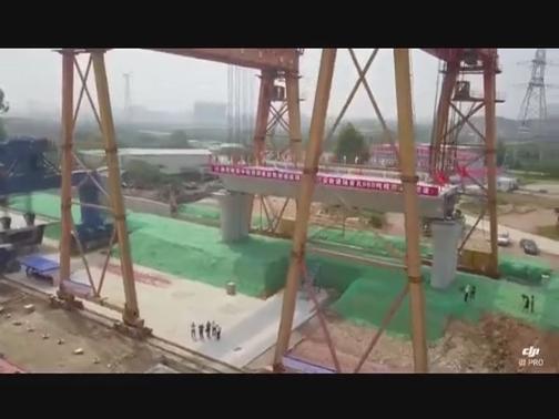 福廈高鐵首孔箱梁成功完成架設 00:01:02