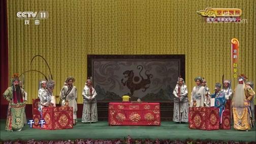 晋剧深宫情魂全本(山西省小红丽晋剧院)