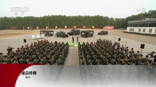 《开讲啦》20190511 无奋斗不青春 王占军