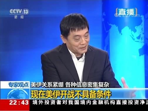 环球视线_新闻_视频_央视网