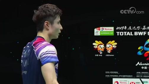 [羽毛球]苏迪曼杯决赛:中国VS日本 球员身后 3