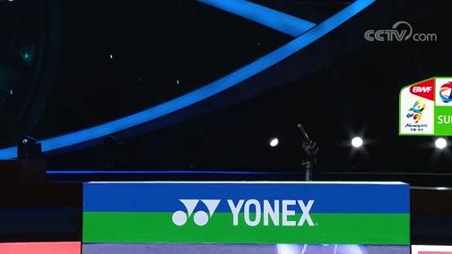 [羽毛球]苏迪曼杯决赛:中国VS日本 球员跟踪 右2