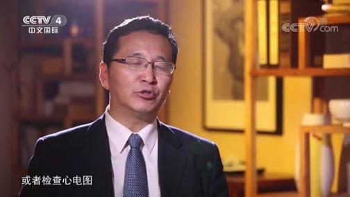 《中华医药》 20190608 肾病三十年
