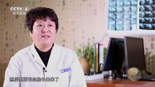 [中华医药]脾胃受损也会引起心脏疾病
