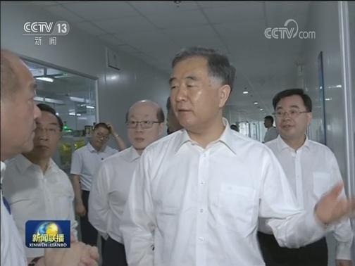 [视频]第十一届海峡论坛在厦门举行 汪洋出席并致辞