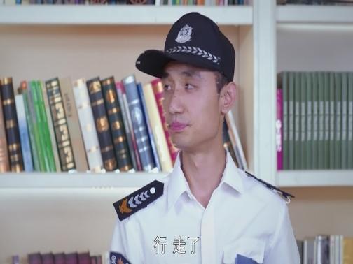 """贾娇娇惹上官司纠纷 金家二老""""催生""""法子多 00:00:56"""